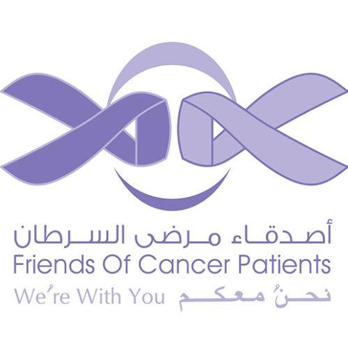 Charity's Angel: Dr Sawsan Al Madhi