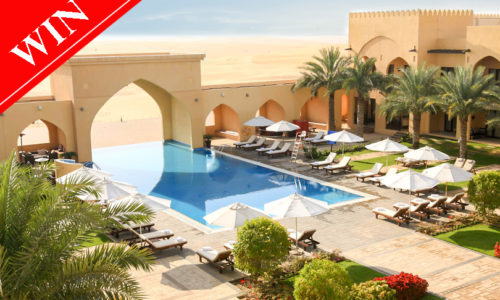 WIN: A One-Night Stay in Tilal Liwa's Executive Suite Inclusive of Breakfast, Lunch and Dinner Worth AED 5,283