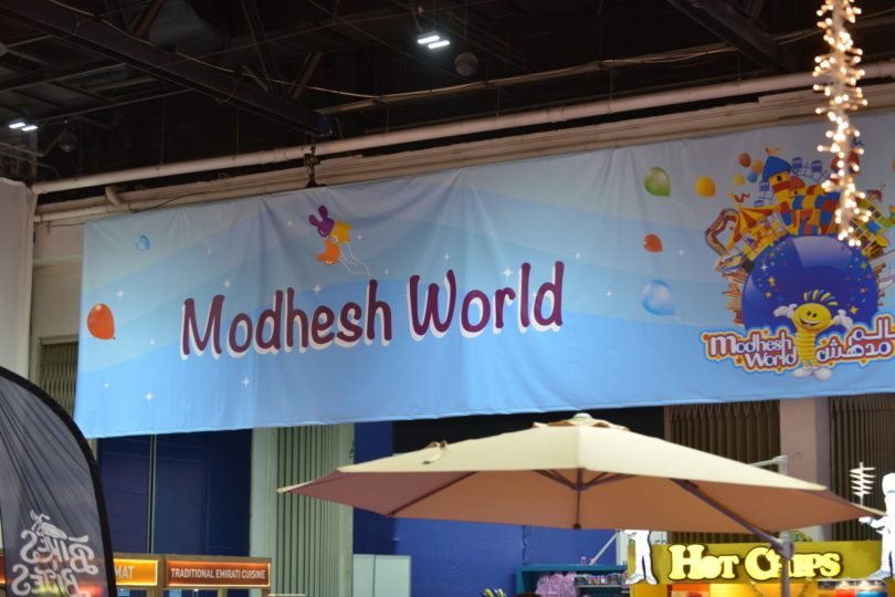 Modhesh World