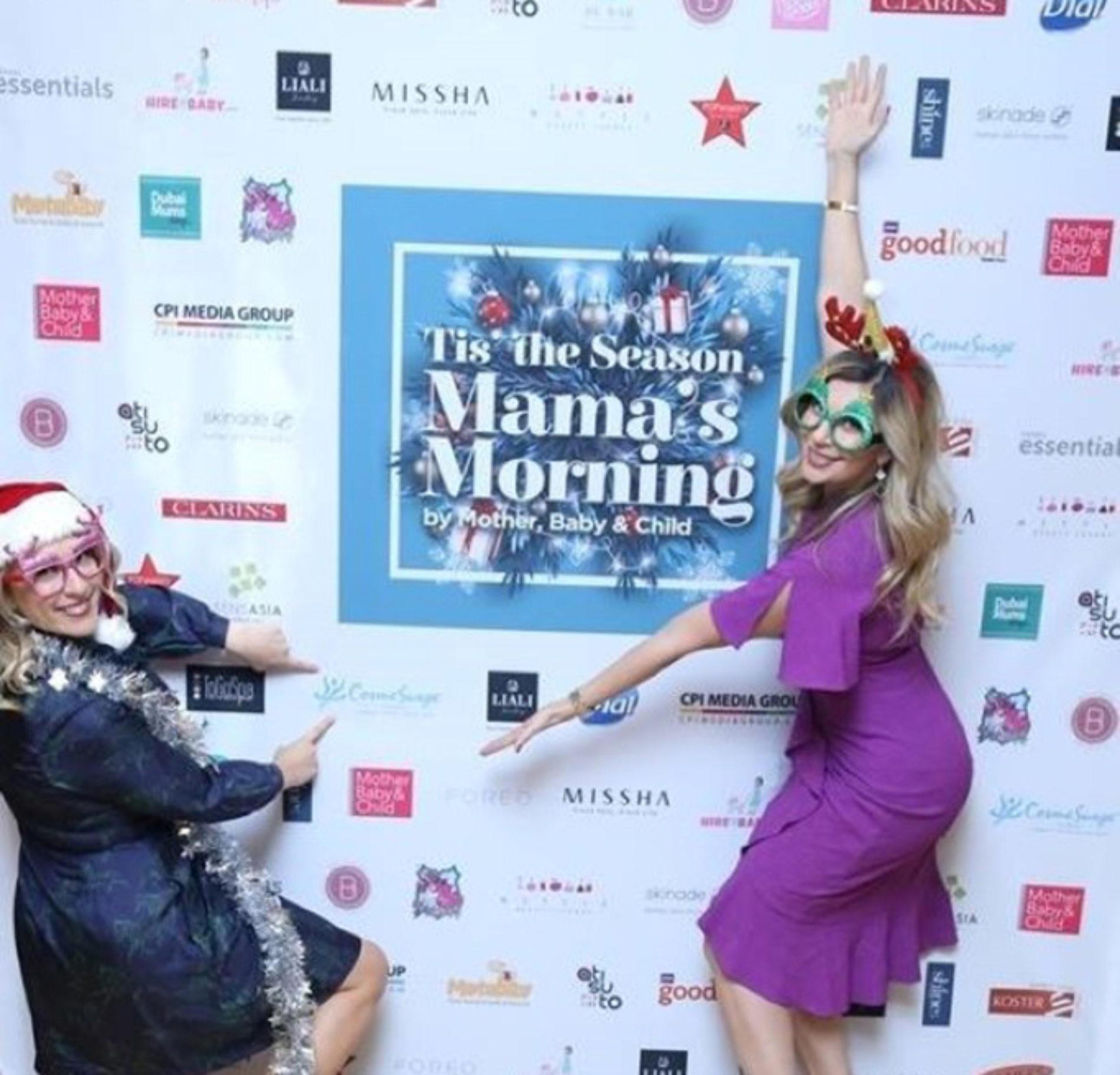 Tis' the Season Mama's Morning