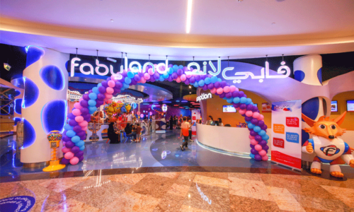 Win a AED 500 Game Card for Fabyland