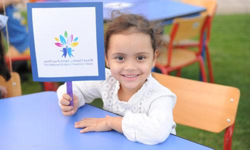 Workshops to Prevent Bullying in UAE Schools