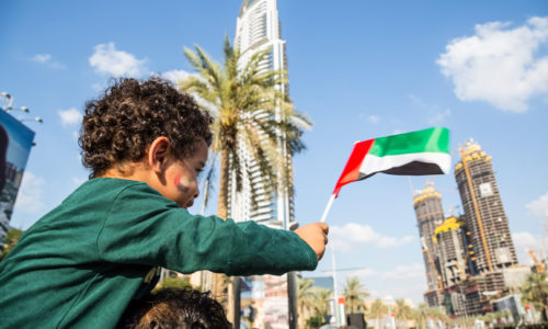 Where to celebrate UAE National Day in Dubai
