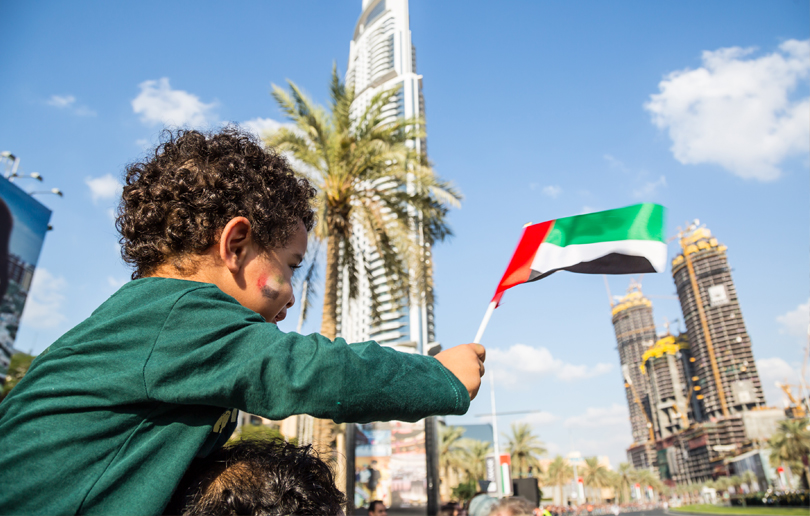 2 8 Metres Tall Model Of Sheikh Mohammeds Three Finger Salute There Is Plenty To See And Do This Weekend To Cele Te The 47th Uae National Day