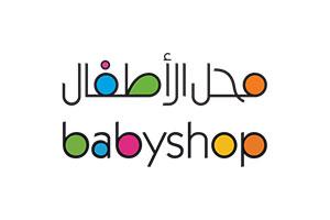 babyshop-web-logo