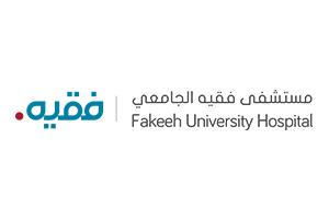 FUH_web_logo