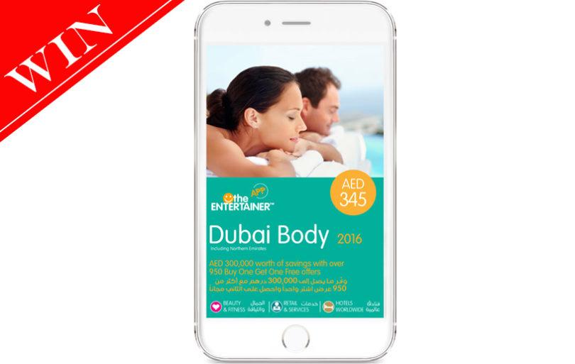 WIN The Entertainer Dubai's Deal-Filled Body App!