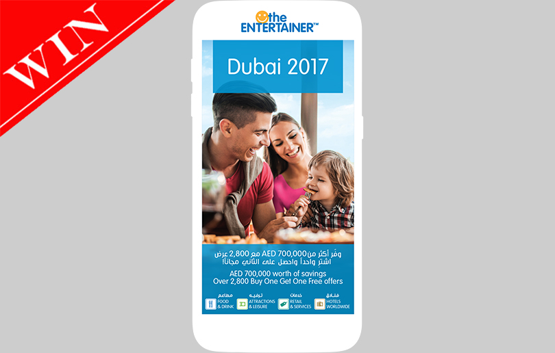 WIN! The Entertainer Dubai 2017 App, worth AED 445