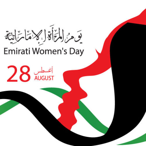 Celebrate Emirati Women's Day