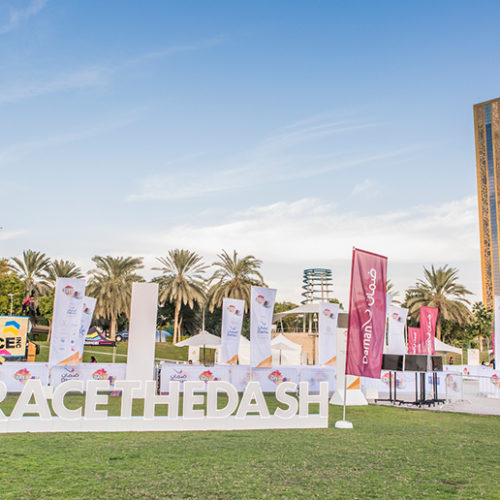 Ladies-only relay race is heading to Dubai