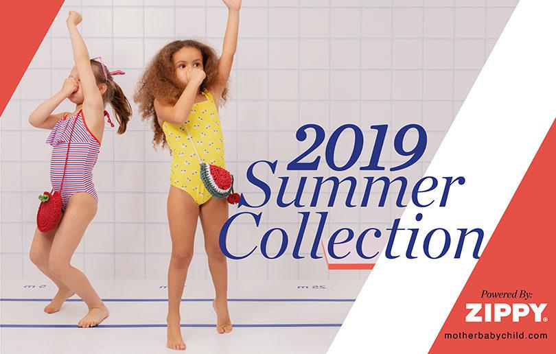Zippy Summer Collection