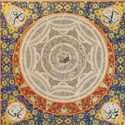 Sharjah Calligraphy Museum updates collections
