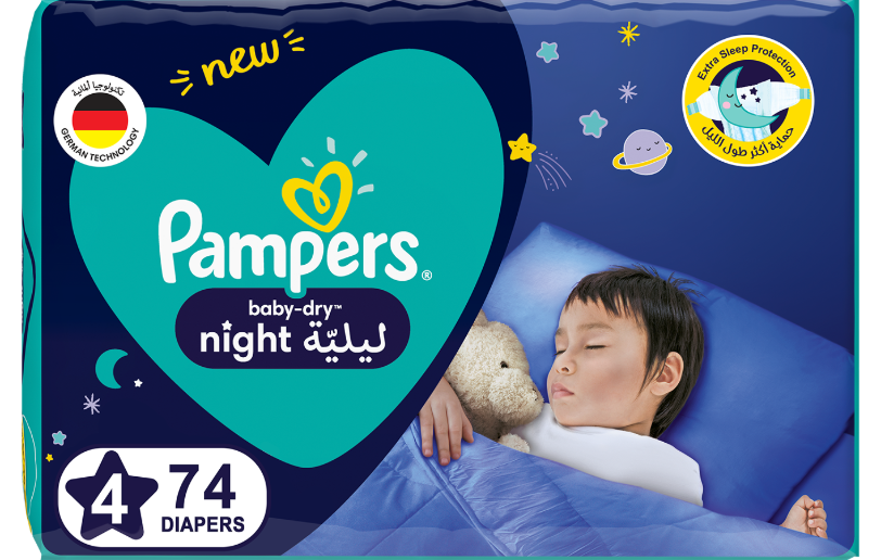 Pampers Night